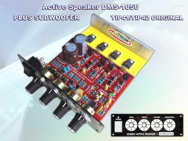 Aktive DMS-1050