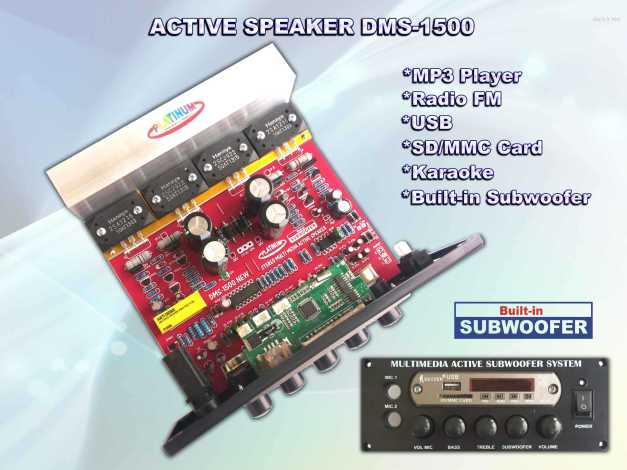 Aktive DMS-1500