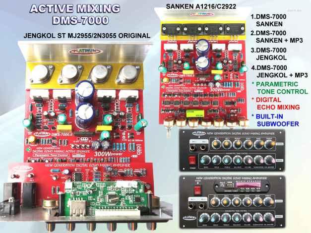 Aktive DMS-7000