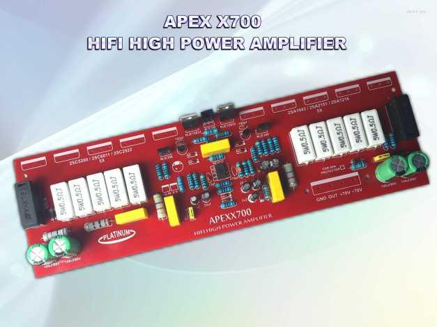 APEX X700