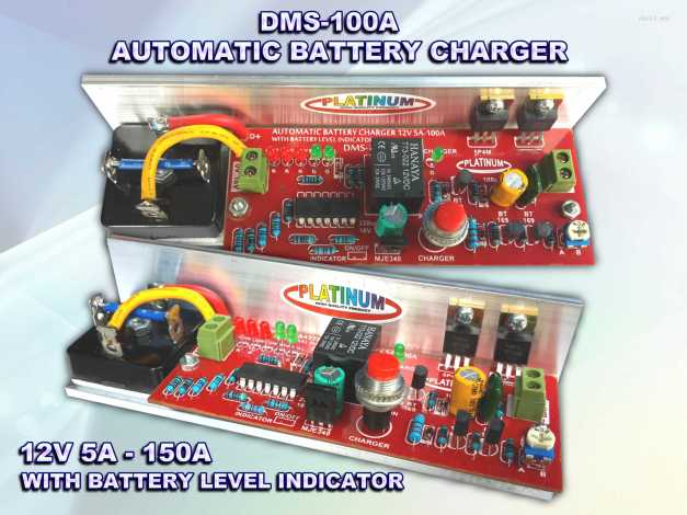 BATTERY CHARGER DMS-100A