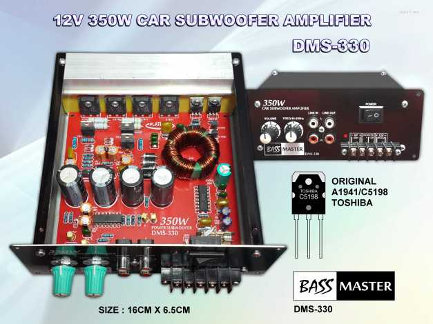 CAR AMPLIFIER DMS-330