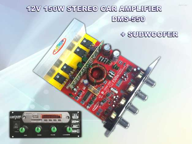 CAR AMPLIFIER DMS-550
