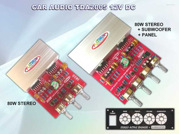 CAR AUDIO TDA2005