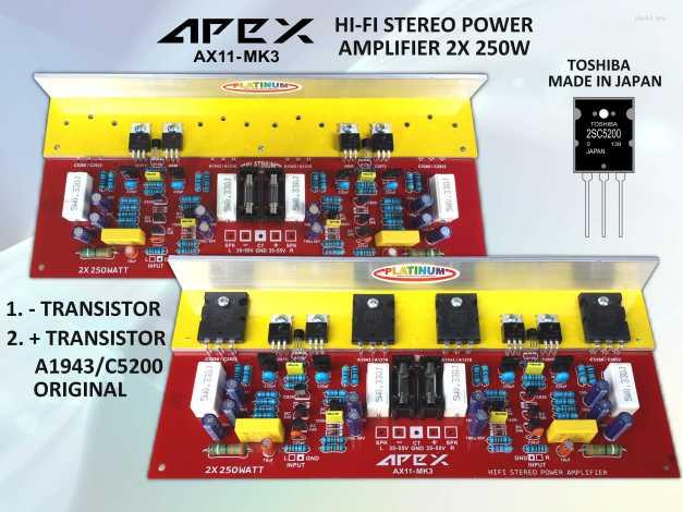 Stereo Apex Ax-11