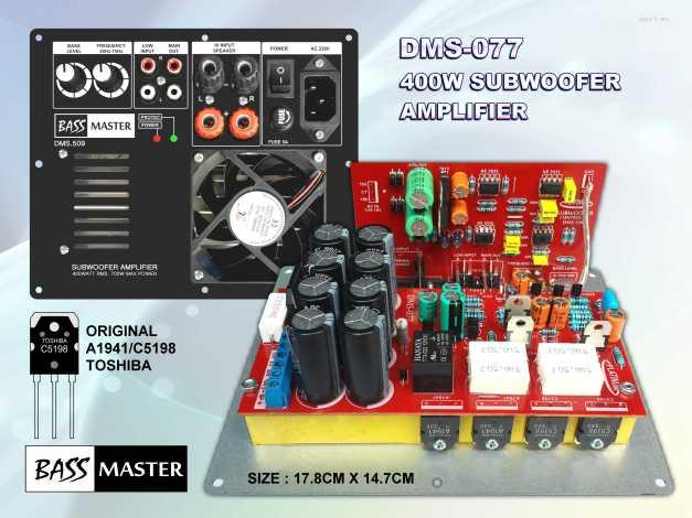 SUBWOOFER AMP PLATE DMS-077